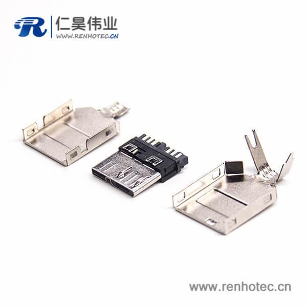 3.0 micro usb连接器公头焊线 9p三件套